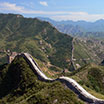 School Geography trip to Beijing and Tours