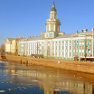 School General & Cultural trip to St Petersburg