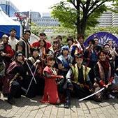 Tatedo Sword Fighting