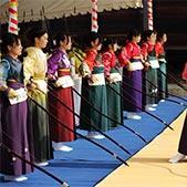 Traditional Kyudo Archery